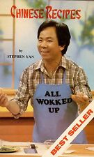 Stephen Yan All Wokked Up TV Cookbook Chinese Recipes Vintage 1981