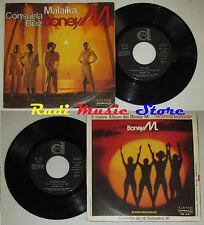 "LP 45 7"" BONEY M Malaika Consuela biaz 1981 italy DURIUM DE. 3181 cd mc dvd"