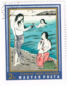 Hungary Art Japan Utamaro Famous Painting Nudes stamp 1972