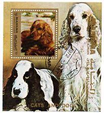 """Manama, 1972, block """"Cats and dogs"""""""