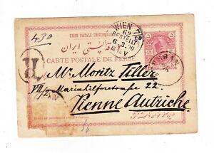 1900 IRAN POSTAL CARD