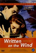 Written on the Wind (1956) New Sealed DVD Rock Hudson