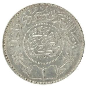 Saudi Arabia - Silver 1 Riyal Coin - 'Abd al-Azīz' - 1951 (١٣٧٠) - AU