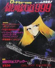 Galaxy Express 999 Art Book Roadshow Special Issue Anime Leiji Matsumoto