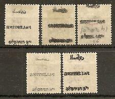 PALESTINE 1920-21 5p OFFSET ON REVERSE USED (5)