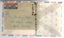 1950s  China Airmail Cover to Malaya