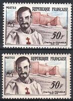 "FRANCE STAMP TIMBRE 1191 "" CHARLES DE FOUCAULD VARIETE COULEUR"" NEUFxx LUXE M368"