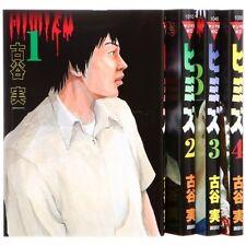 HIMIZU VOL.1-4 Comics Complete Set Japan Comic F/S