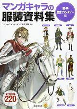 How to Draw Boy's Fashion Japanese Book manga sketch anime costume Fantasy