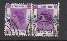 HONG KONG :1954 QEII definitive $10 reddish-violet & bright blue SG191 used pair