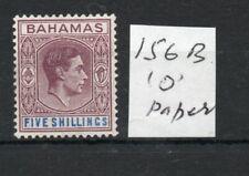 BAHAMAS SG156b 5/- ordinary paper lightly hinged.