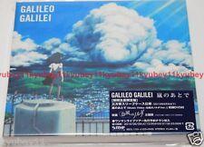 Arashi no Ato de Galileo Galilei Limited Edition Typhoon Taifu no Noruda CD DVD