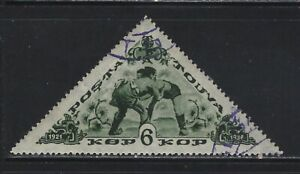 RUSSIA TANNU TOUVA - #76 - 6K USED STAMP (1936)
