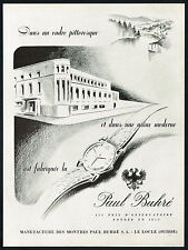1940s Old Vintage 1949 Paul Buhre Swiss Watch Factory Building Art Print Ad