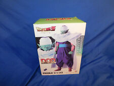 Megahouse Dimension Of Dragonball Piccolo Action Figure - Authentic