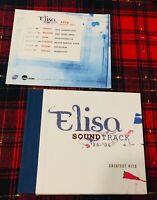 Elisa Soundtrack 96 - 06 CD + DVD 2006 Cofanetto Libro 3312098 056 Sound Track