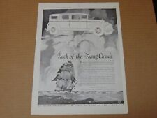 1927 REO AUTOMOBILE Flying Clouds Sailing Ship vintage art print ad