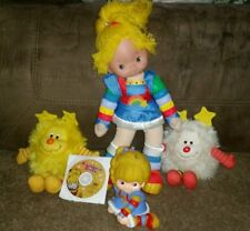 Vintage Hallmark Rainbow Brite Bright Plush Vinyl Head Doll Sprite 1983 bank lot
