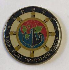 ROK Military Republic of Korea Port Operation Group Quick & Perfect
