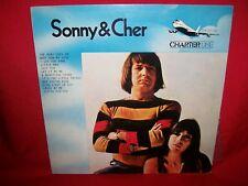 SONNY & CHER LP 1972 MINT- Italy Rare Cover
