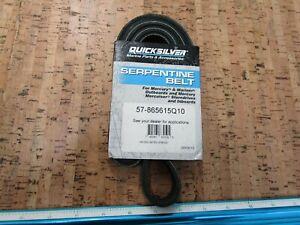 *NEW OEM* 0720P18 Mercury Quicksilver Serpentine Belt 57-865615Q10