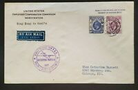 1937 Hong Kong to Manilla to Chicago Illinois USA First Flight Airmail Cover