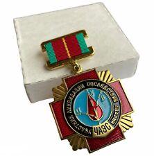 More details for original soviet russian chernobyl liquidator ussr medal metal badge