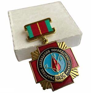 Original Soviet Russian CHERNOBYL LIQUIDATOR USSR Medal Metal Badge
