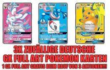 3 deutsche GX FULL ART Pokemon Karten Sammlung Lot (zufällig ausgewählt)