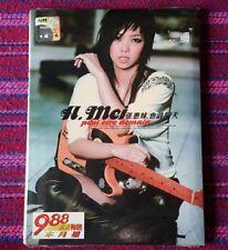A-Mei ( 張惠妹 ) ~ 也許明天 ( Malaysia Press ) Cd