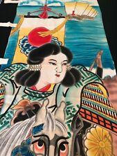 "ANTIQUE JAPANESE SAMURAI BANNER NOBORI BOY'S DAY HAND PAINTED WARRIOR 208"" x 29"""