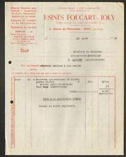 """BLOIS (41) USINE de MATERIEL pour TUILERIE & CARRIERES """"FOUCART - JOLY"""" en 1950"""