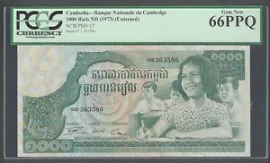 Cambodia 1000 Riels ND(1973) P17 Uncirculated Graded 66