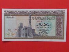 EGYPT ( 1977 MINT GEM ) ONE POUND BEAUTIFUL RARE BANK NOTE,MINT GEM UNC