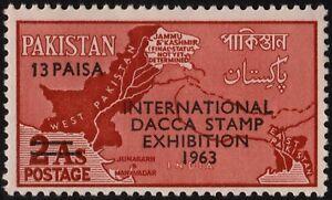 ✔️ PAKISTAN 1963 - DACCA STAMP EXHIBITION - SC. 178 MNH OG ** [PK.192]