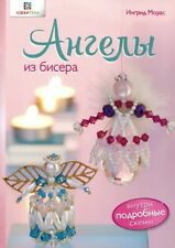 Angels Christmas Ornaments Beading Beaded Beads Russian Book