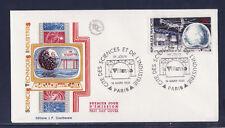 enveloppe 1er jour   cité des sciences et de l'industrie  Paris     1986