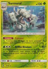 🌈Sarmuraï Reverse -SL2:Gardiens Ascendants-9/145-Carte Pokemon Neuve Française