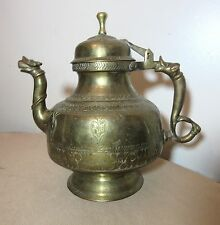 antique ornate Middle Eastern hand engraved thick brass water pitcher pot kettle