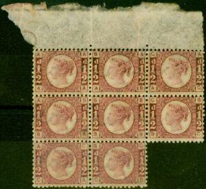 GB 1870 1/2d Rose-Red SG48 Pl.5 Fine MNH & LMM Marginal Block of 8