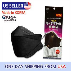 Nano Tech Dust Protection Breathable Protective Facial Mask KF94 Black Large