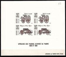 FRANCE GRAVURES DU TIMBRE N° 2577 / 2578  JOURNEE DU TIMBRE VOITURE