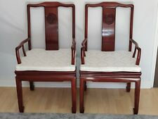 More details for set of 2 x two vintage hardwood rosewood chinese armchairs circa 1980s