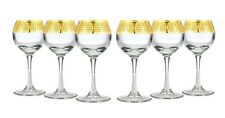 Gold Rimmed Cordial & Liqueur Glasses Greek Key Pattern - 2 oz. Lead Free 6-pc