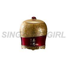 Missha Chogongjin Cream 60ml sing-sing-girl