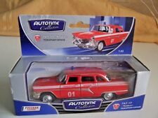 AUTOTIME Collection  GAZ 13 CHAIKA  Fire/Rescue 01 Red 1:43 Diecast Car NIB