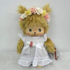 Sekiguchi Bebichhichi M Size 25cm Plush Garden Flower BBCC Girl ~~~ RARE ~~~