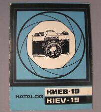 Book Kiev-19 Camera Catalogue Manual Russian Soviet Vintage Old Repair Parts