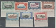 Sudan 1950 SG115-21 Pictorials  SCARCE Margin Imprint Stamps VF/XF  UMM MNH