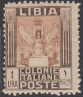 Italy Libia - Sassone n. 65  MNH**  cv 1800$ Variety Moved Perforation
